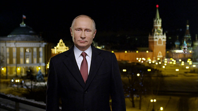 Путинова нова Русиja