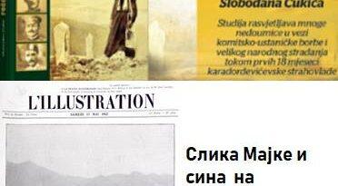 """СКАНДАЛОЗНО: Фалсификовали фотографију о """"српској окупацији"""" Црне Горе"""