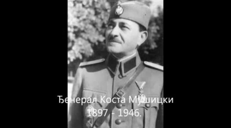 Десет заповест србским добровољцима 1941-1945