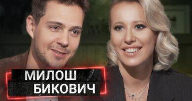 Милош Биковић: Русија иде својим путем, а свет с тим не може да се помири