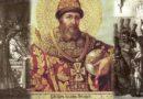 Цар Иван- грозни или силни
