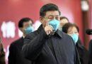 Кина узор за увођење тоталитарне контроле људи