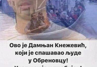 Супруга Дамњана Кнежевића и адвокати:Вучић започео политички процес против Дамњанa