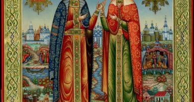 О браку, верности и љубави