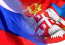 Руска Федерација неће дозволити прекајање историје Балкана