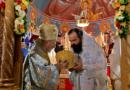 Хиротонија Хорепископа липљанског и ужичког Г. Г. Ксенофонта