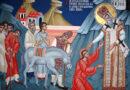 Чуда Светог Василија