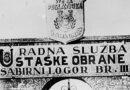 О тачности података Музеја жртава геноцида о жртвама Јасеновца
