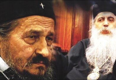 Како су покојни епископ Атанасије Јевтић и Иринеј Буловић предали Хиландар Фанару
